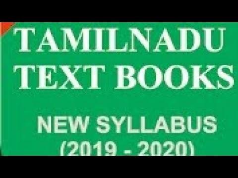 Tamil Nadu New Syllabus Text Books 2020-2021 (www.tnschools.gov.in)