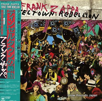 ZAPPA, FRANK tinsel town rebellion