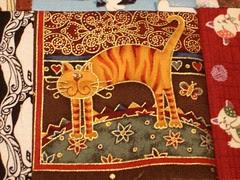 gifty fabric