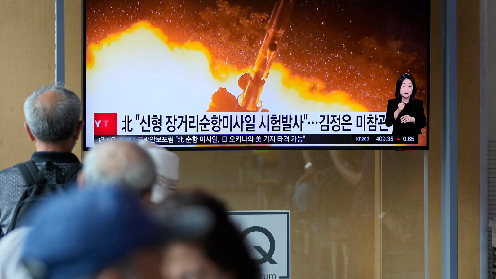 North Korea Fires 2 Ballistic Missiles as Arms Rivalry Mounts