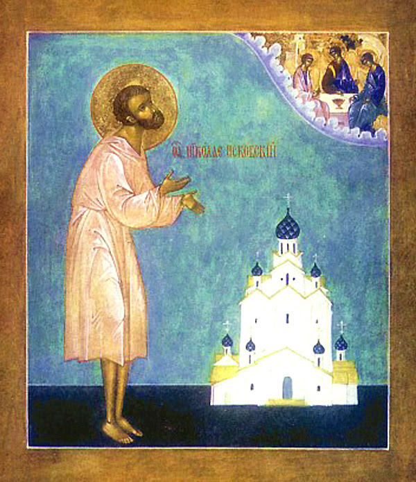 IMG ST. NICHOLAS (Salos), The Fool for Christ, of Pskov