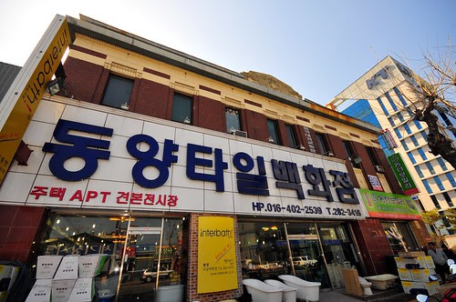Former Oriental Daejeon Branch of Development Company
