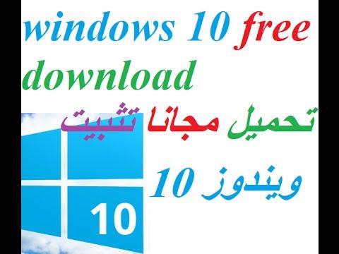 windows 10 upgrade review