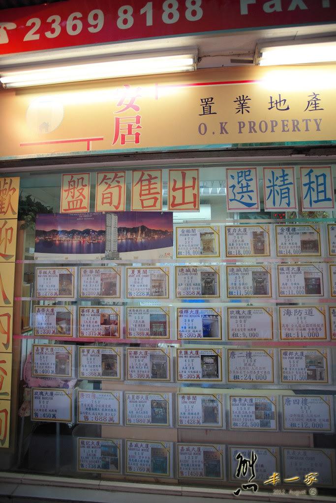 金馬倫道 尖沙咀巷弄隨意遊 香港自由行