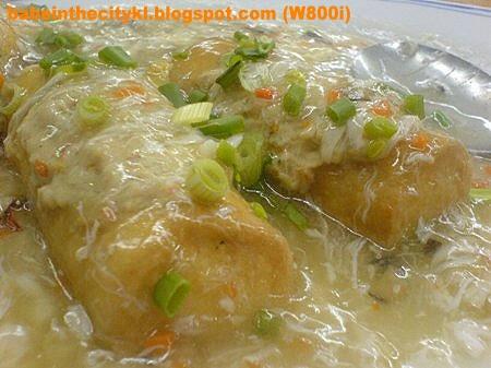FS - tofu stuffed wid minced meat
