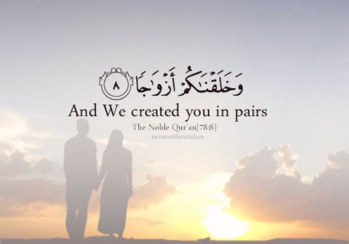 80+ Islamic Marriage Quotes For Husband and Wife Updated
