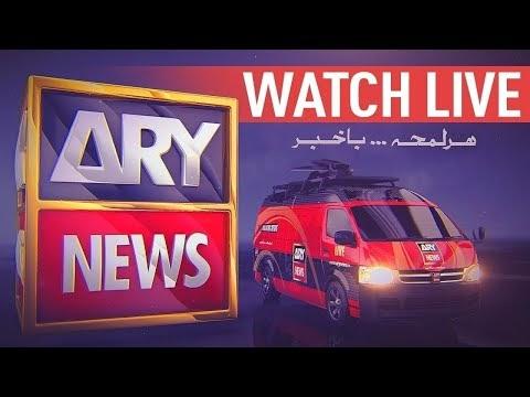 ARY NEWS LIVE HD | Latest Pakistan News 24/7 | live tv