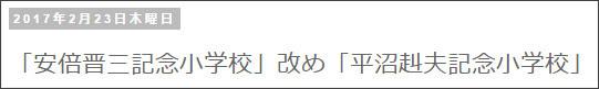 http://tokumei10.blogspot.com/2017/02/blog-post_194.html