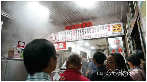 王塔米糕店06.jpg