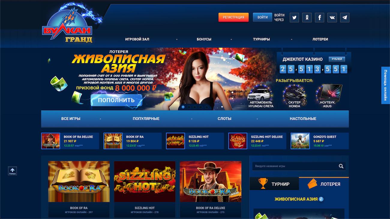 Выплывает окно казино вулкан игра в казино онлайн отзывы