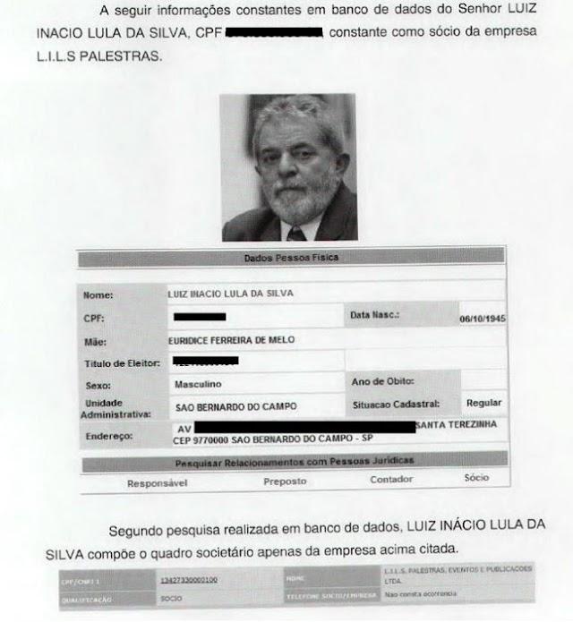 Esse Lula vai terminar na cadeia em 2016