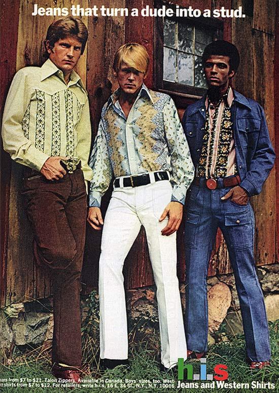 35 bitchin' 70s mens fashions fails  team jimmy joe