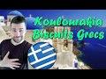 Recette Biscuit Yogourt Grec