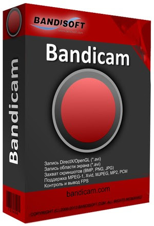 Free Download Latest Version Premium software: Bandicam 2 ...