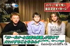 Message from Daniel, Rupert and Emma to Japanese fans