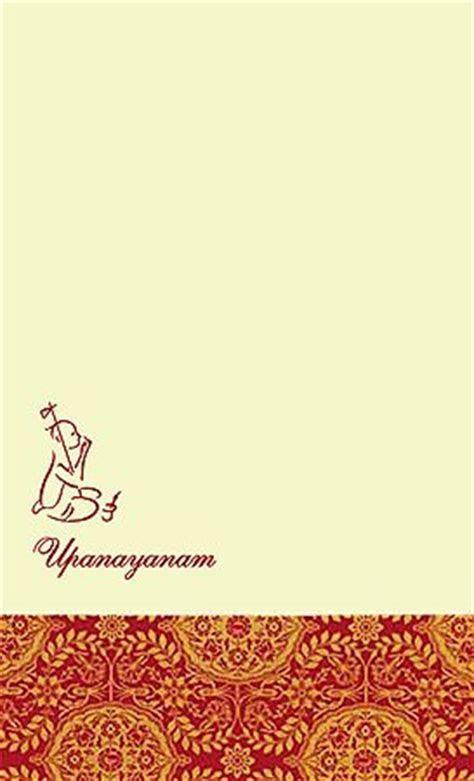 17 Best images about upanayanam on Pinterest   Behance