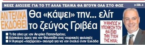 20140125-103207.jpg