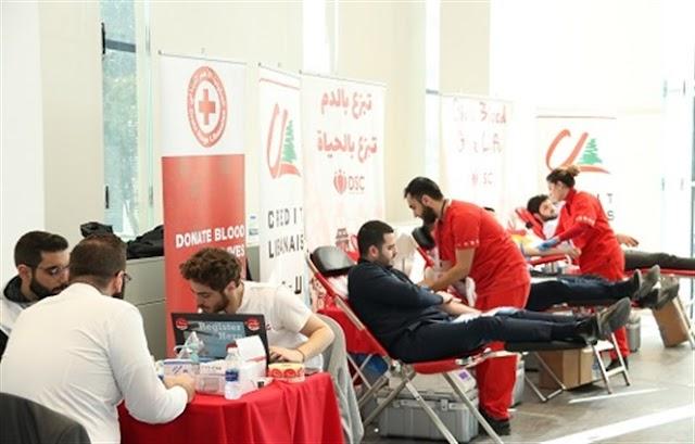 موظّفو بنك الاعتماد اللبناني يشاركون في حملة للتبرّع بالدمّ