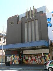 Former Metro Cinema, Adelaide