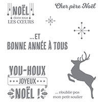 Sourire de fin d'année Clear-Mount Stamp Set (French) by Stampin' Up!