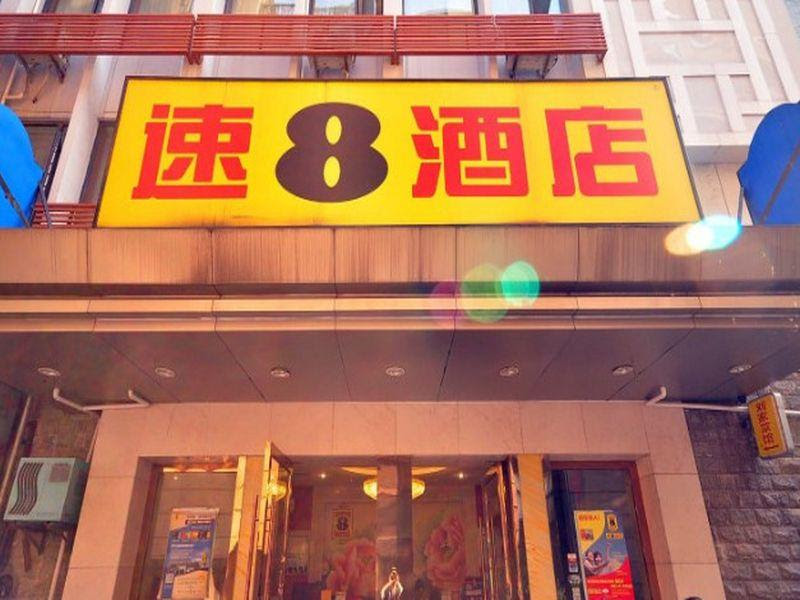 Super 8 Hotel Hangzhou Song Dynasty Reviews