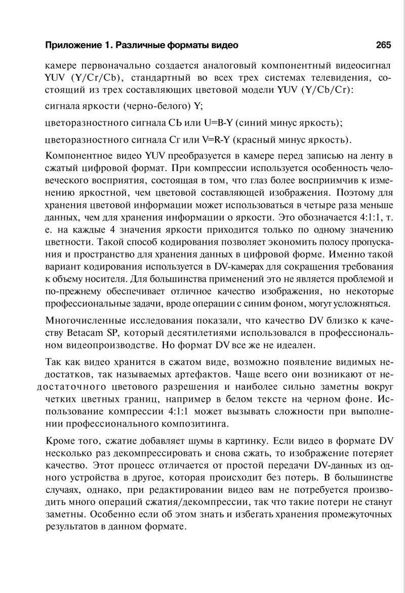 http://redaktori-uroki.3dn.ru/_ph/14/677827770.jpg