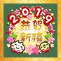 http://line.me/S/sticker/13457