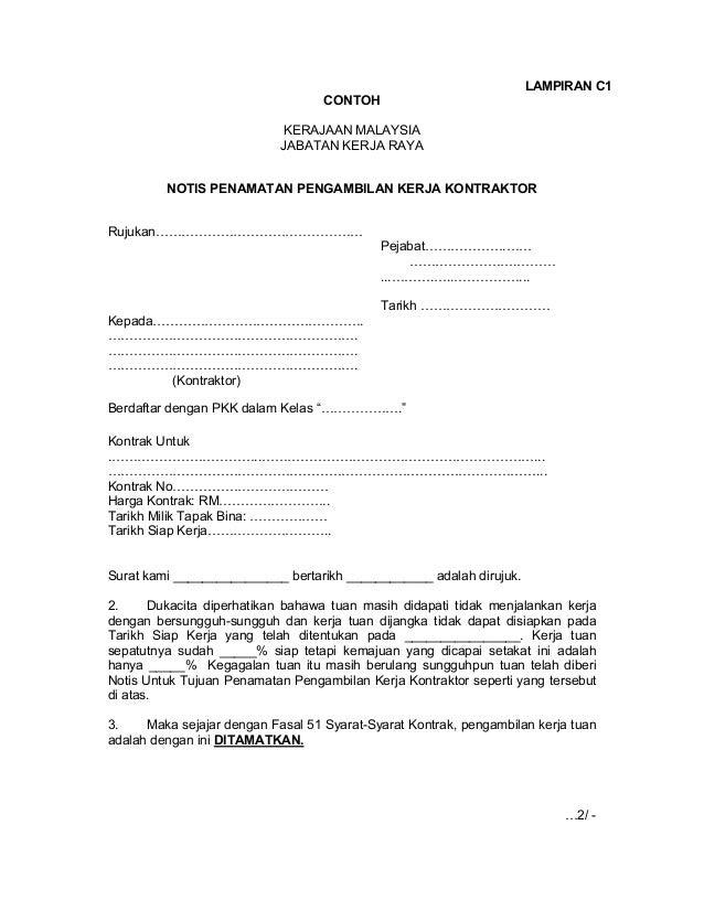 Contoh Surat Amaran Kelewatan Kerja Jkr - Pejabat Operasi