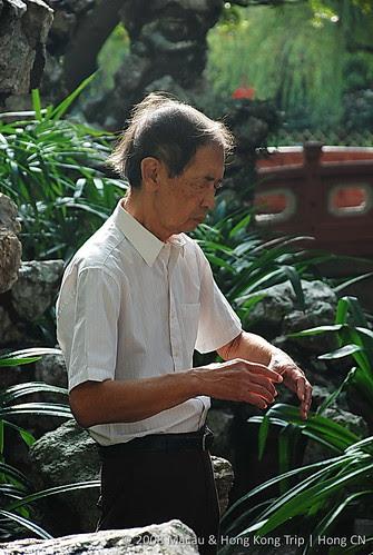Practice QiGung - Macau Garden