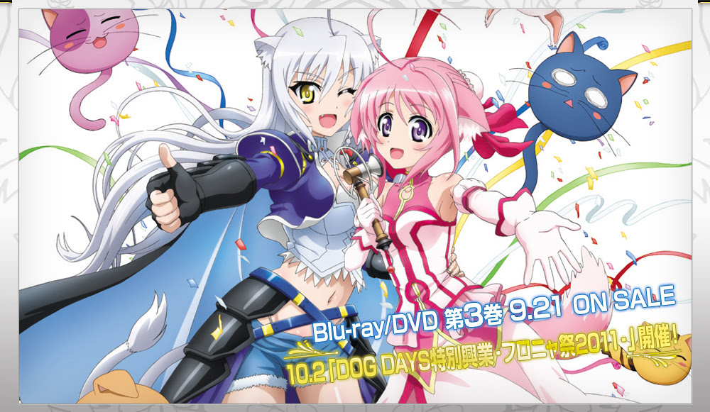 Dog Days Anime Wallpaper