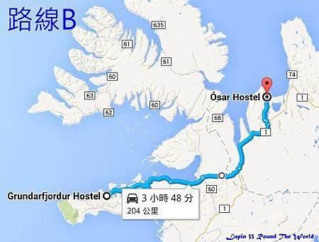 冰島自助旅行遊記照片-路線B