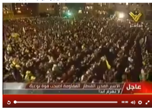 The video clip of a speech Samir Kuntar gave in Lebanon, posted on Fatahs off