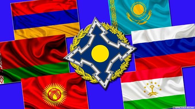 В ОДКБ заявили о совместном бюджете на разработки в военной сфере