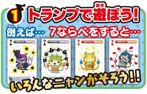 妖怪ウォッチ 妖怪おみくじトランプsamurai Buyer提供購買日本購物網站