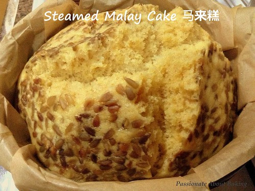 steamed_malay01