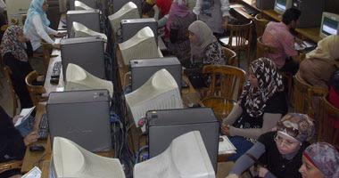 مكاتب التنسيق بجامعة القاهرة - صورة أرشيفية