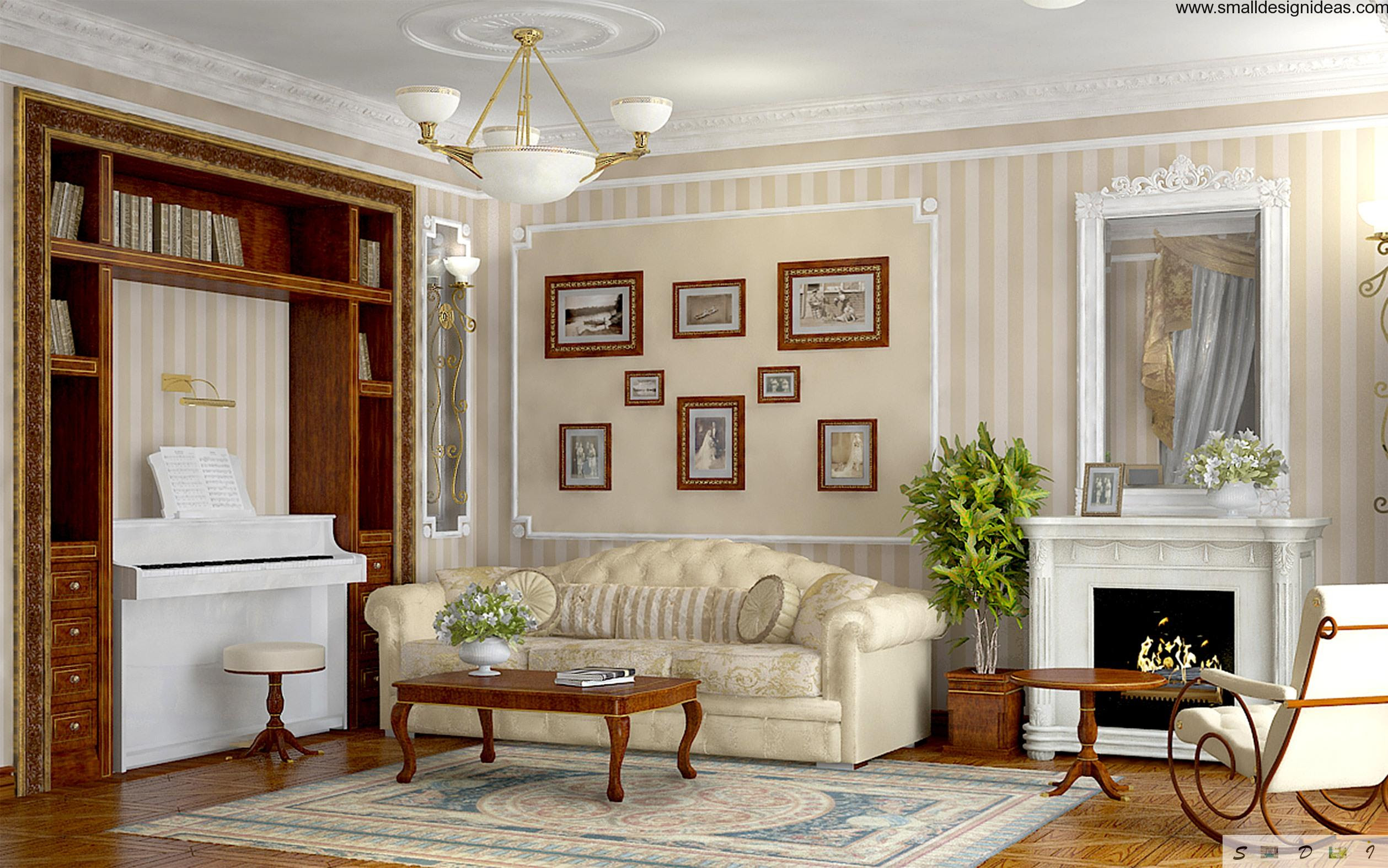Top 5 Modern Interior Trends in 2012 Home Decorating