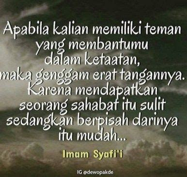 gambar dp bbm motivasi islami  obar nadengan pray
