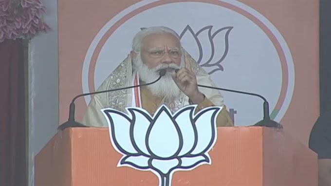 WB Election 2021: पीएम मोदी ने किया ममता बनर्जी से सवाल, 'बंगाल के गरीबों का चावल किसने लूटा?'