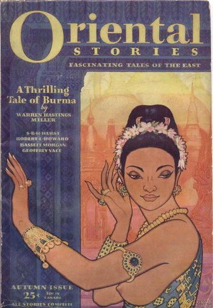File:Oriental Stories Autumn 1931.jpg