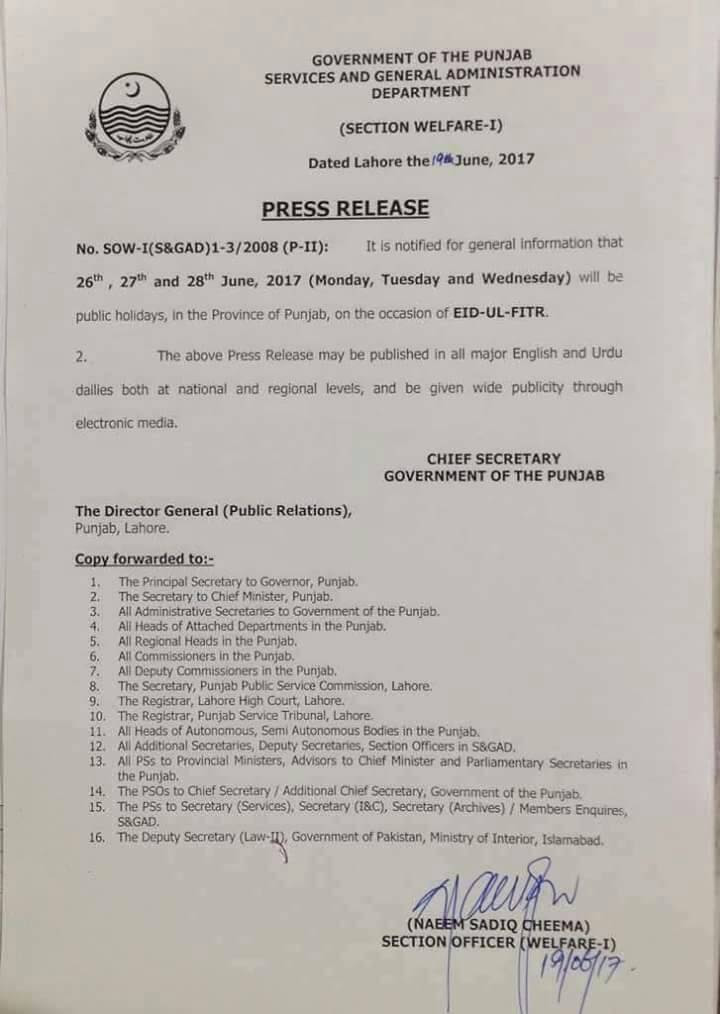 Punjab Govt Eid ul Fitr Holiday Notification 2017 Issued