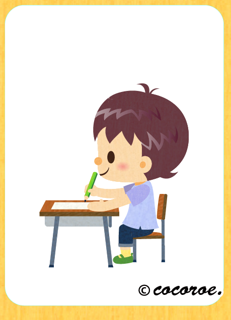 勉強のイラスト字を書くイラスト イラストレーター モーション