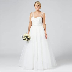 Ben de Lisi Occasion Ivory Princess Dress (£325