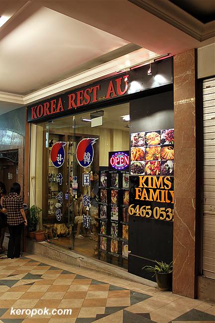 Kim's Family Food @ Lorong Kilat