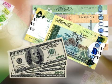 Hong leong forex currency