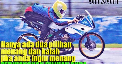 kata kata cinta anak racing  romantis