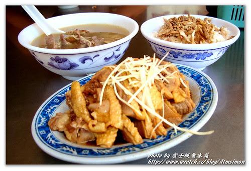 福安鴨肉飯 (13)