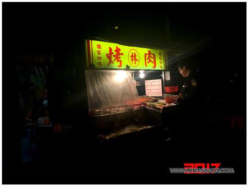 烤肉林篤行店02.jpg