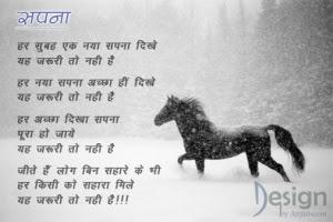 Anjan Kumar Poetry
