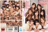 AVOP-107 Main Kusoko Making Because New Wife And Their Large Family Was Too Erotic